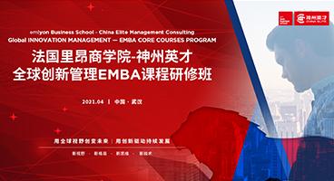 访学中国知名股权母基金机构,共论资本战略定位