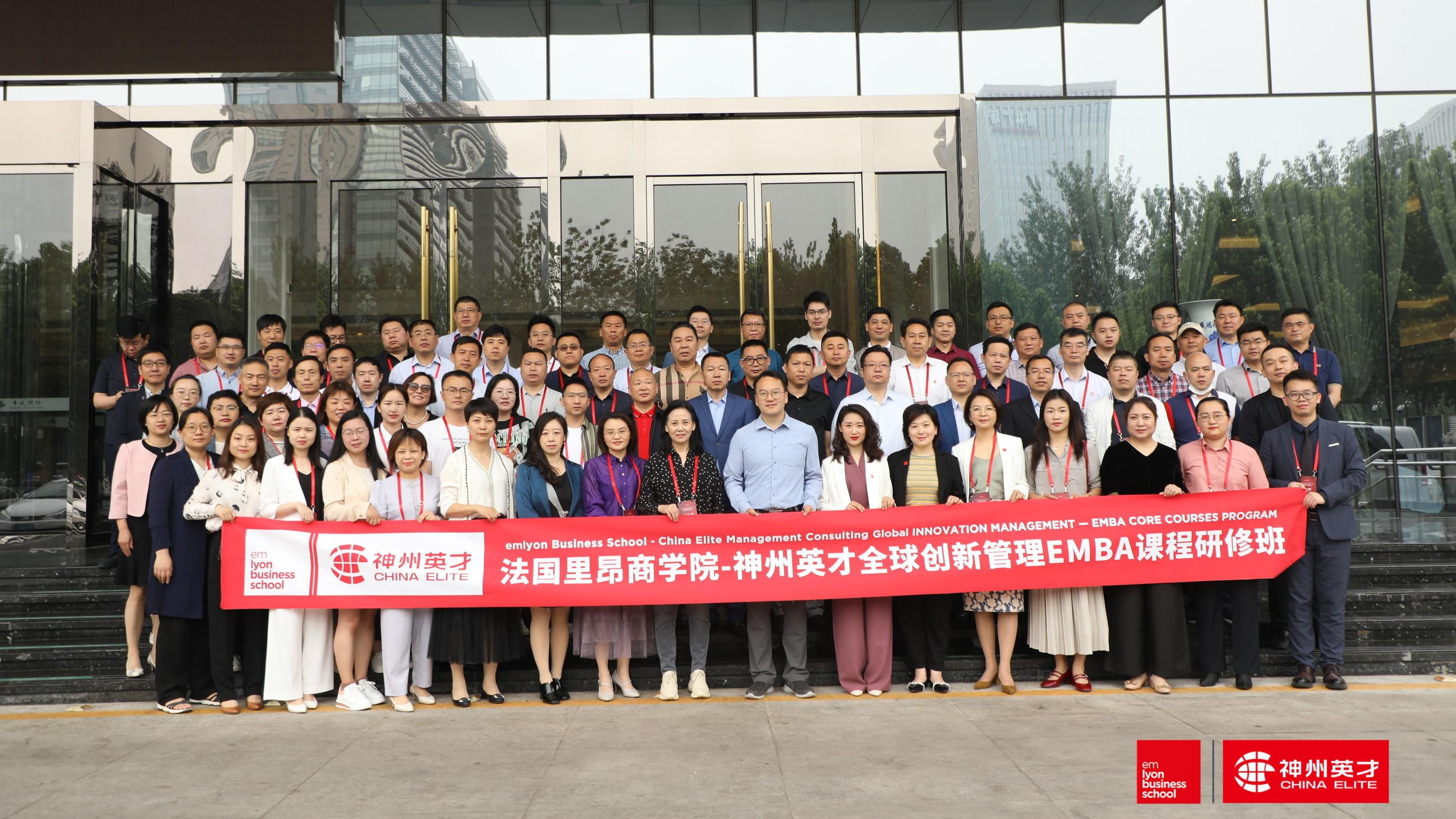 览风云变幻 瞻资本风向―访学中国知名股权母基金机构,共论资本战略定位